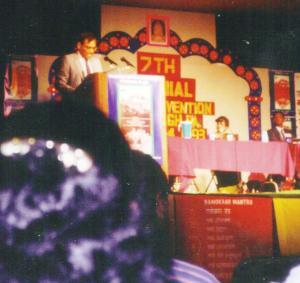 Jaina Speech dinesh vora 0  (4)