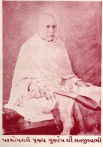 Guru Sadgur book 1r