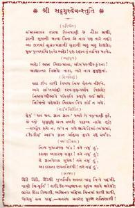 Guru Sadgur book 2r