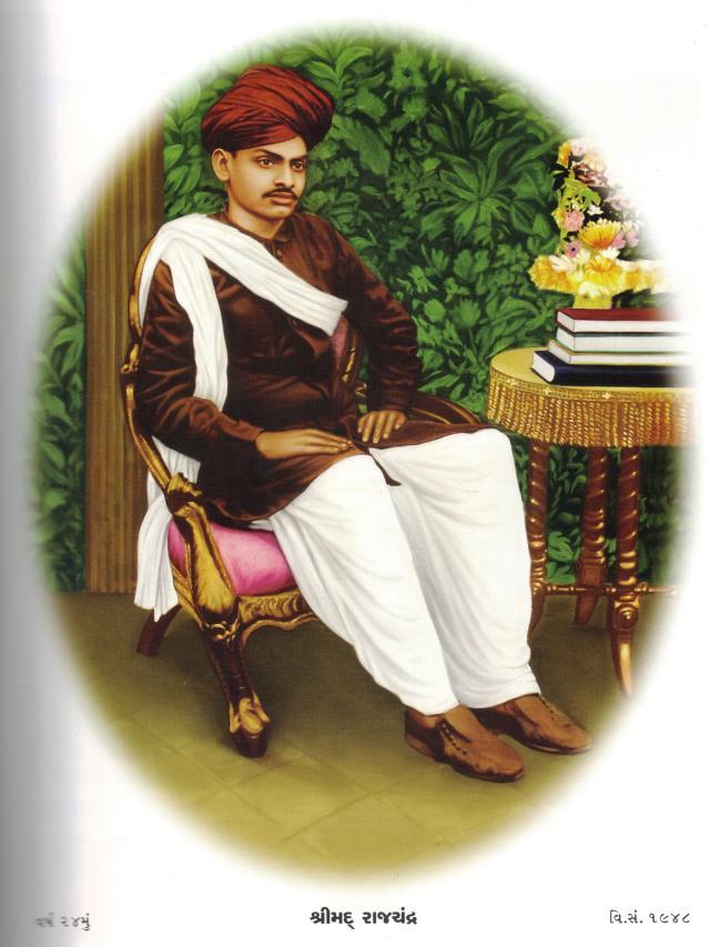 Shrimad Rajchandra 1r