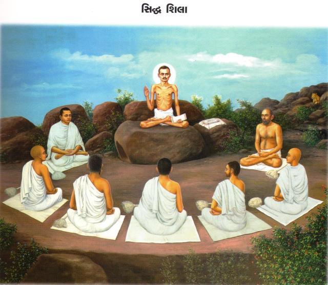 Shrimad siddhashila1