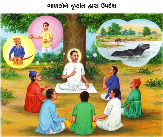Shrimad rajchandra children1