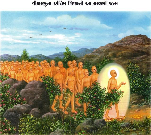 Shrimad virprabhu Mahavir 1