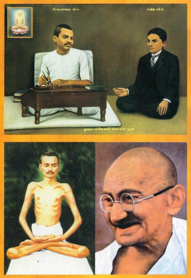 m39 shrimad Gandhi r2