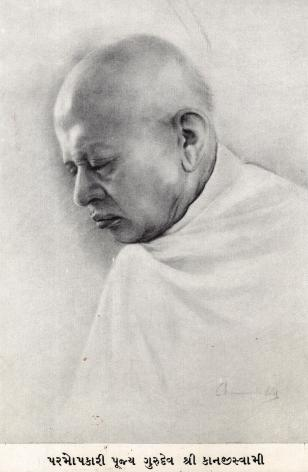 Kanjiswami 2r
