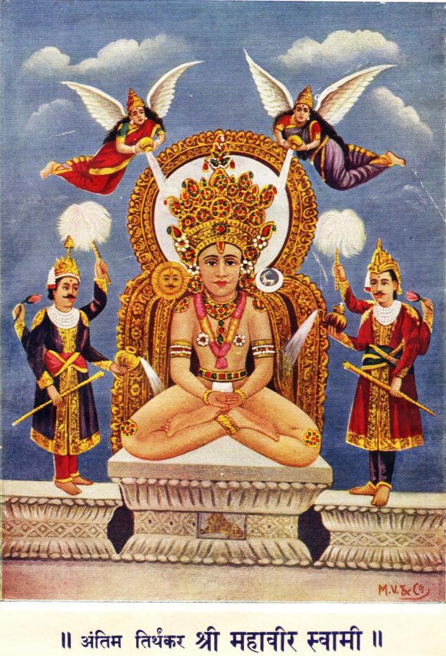 Shree Mahavir Swami p2