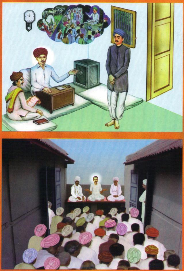 m42 Shrimad p2